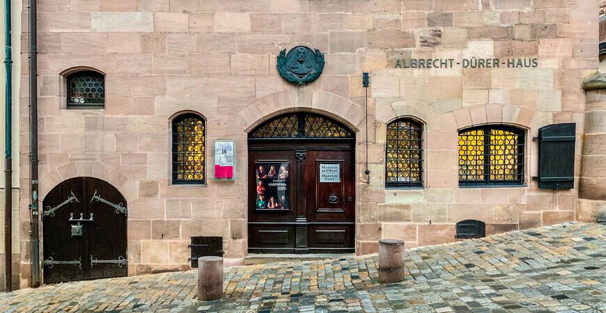 Дом-музей Дюрера (Albrecht-Dürer-Haus)