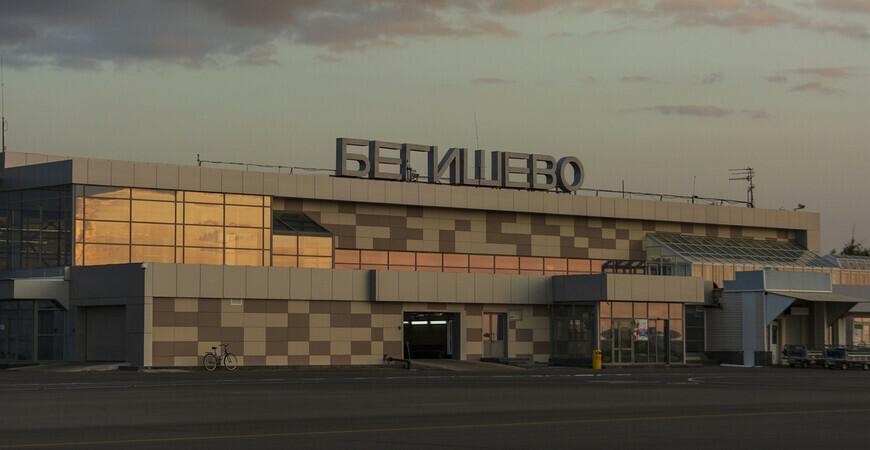 Международный аэропорт Нижнекамска «Бегишево» имени Николая Лемаева