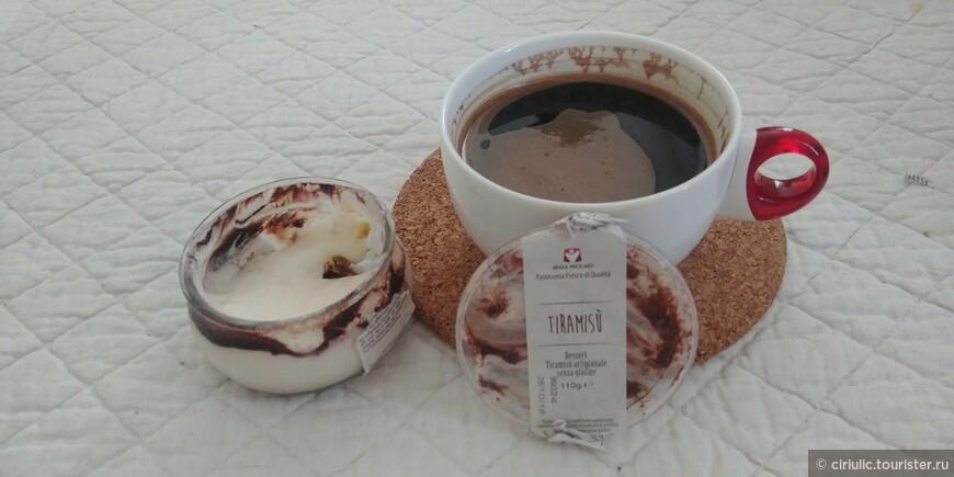Чашечка кофе с тирамису...ммм..