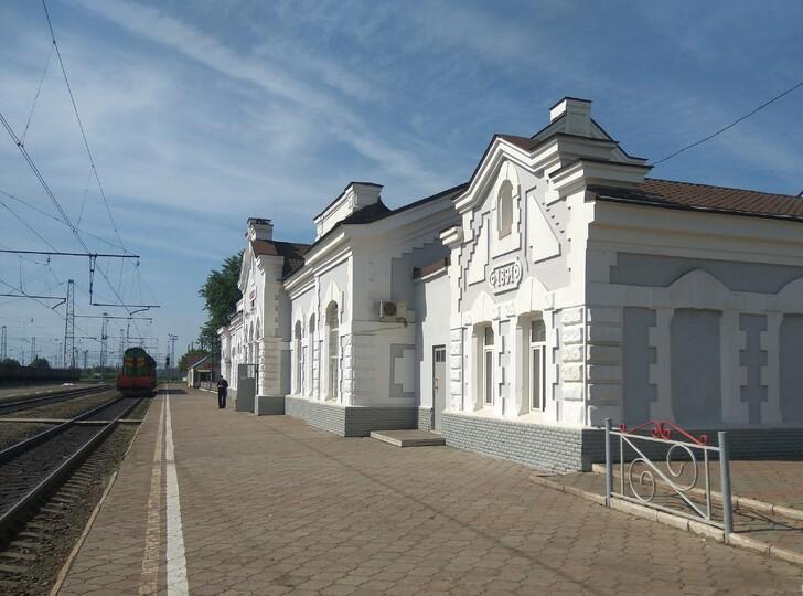 Раевский (Раевка), железнодорожный вокзал