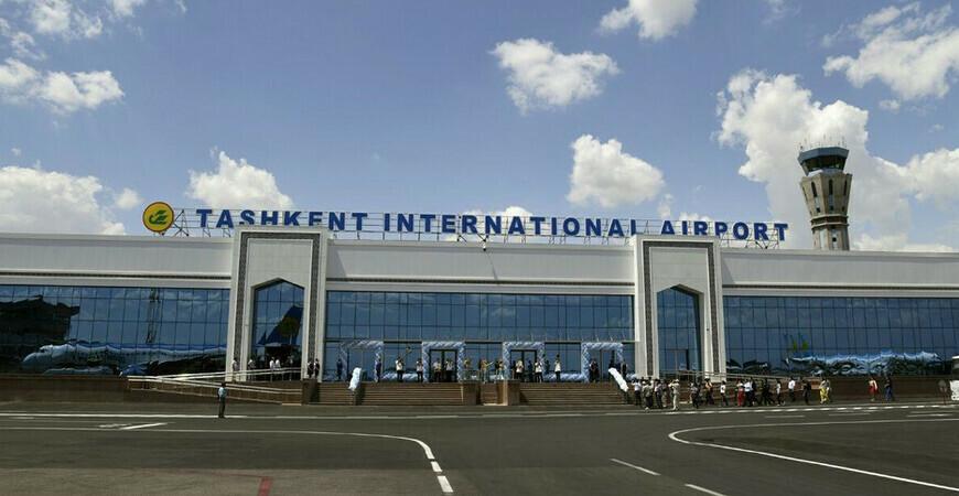 Международный аэропорт «Ташкент-Южный» имени Ислама Каримова