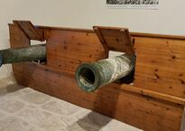 Археологический музей Куклии, Пафос