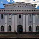 Ж/д вокзал Можайска