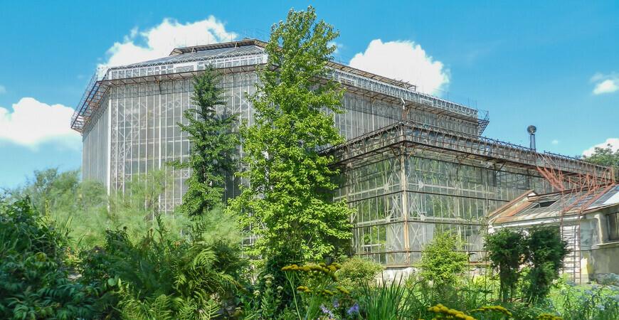 Ботанический сад<br/> Санкт-Петербурга
