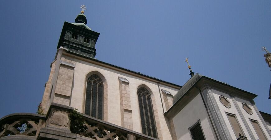 Собор Св. Эгидия
