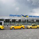 Аэропорт Калининграда «Храброво»