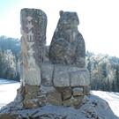 Горнолыжный курорт Белокуриха 2 (Мишина гора)