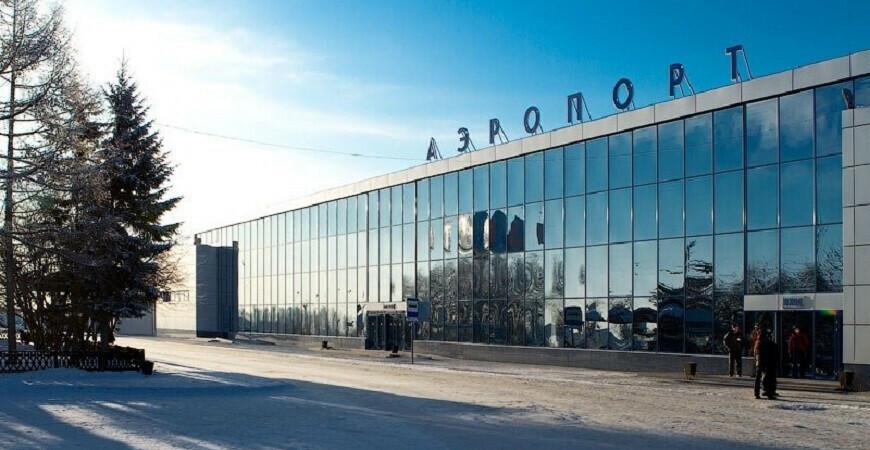Аэропорт «Омск-Центральный» имени Дмитрия Карбышева
