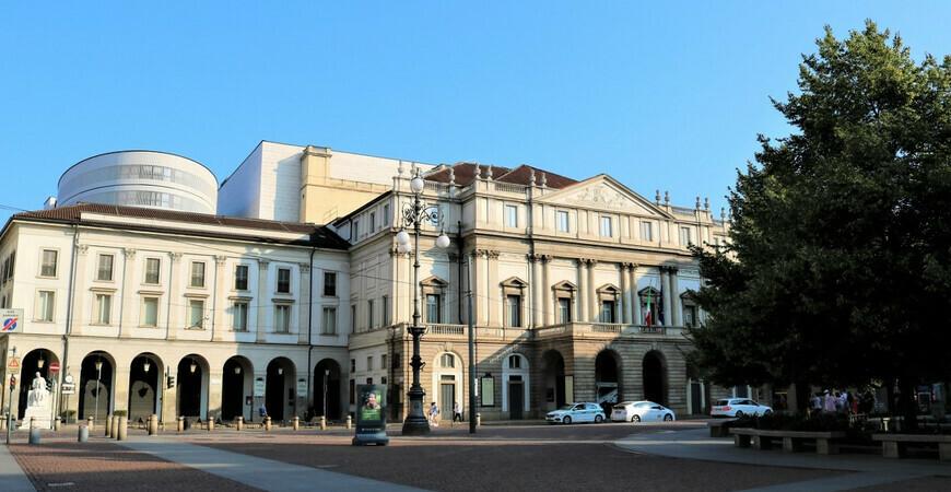 Театр «Ла Скала»
