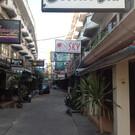 Район Суни Плаза