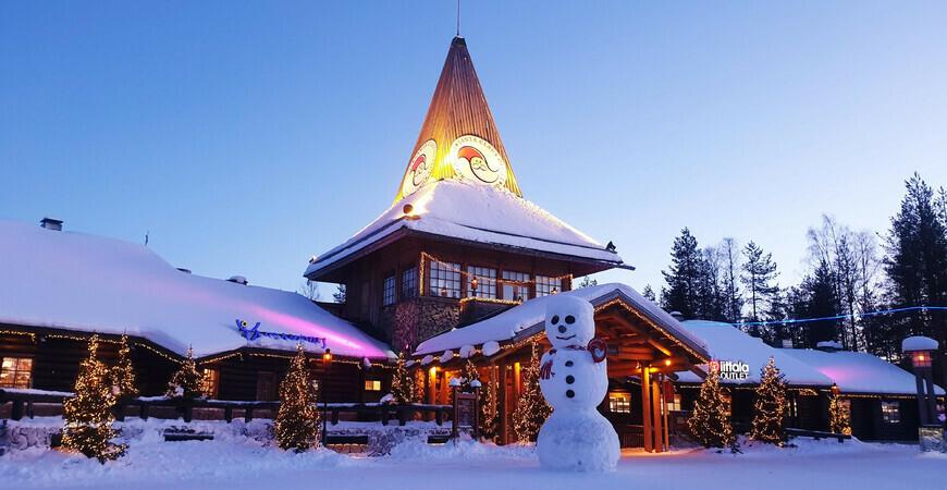 Деревня Санта Клауса (Santa Claus Village)
