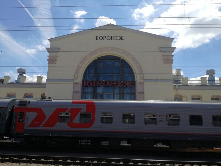 Как добраться из Уфы до Воронежа