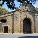 Ворота Фамагусты