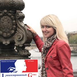 Турист Оксана Романова (gidparisme)