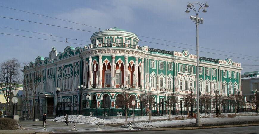 Дом Н. И. Севастьянова в Екатеринбурге