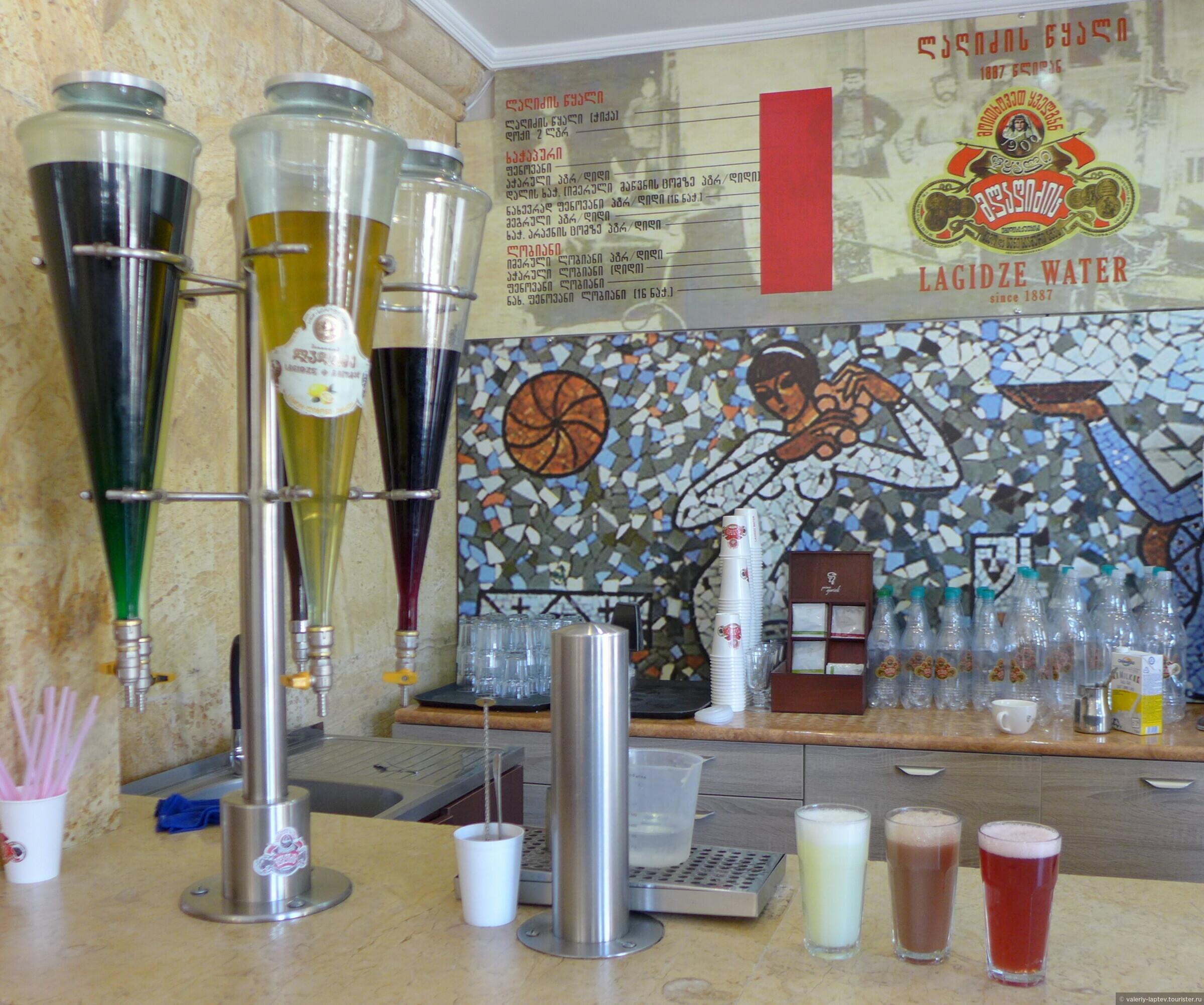 «Воды Лагидзе»— вкус легендарного бренда