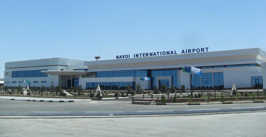 Международный аэропорт «Навои», Узбекистан