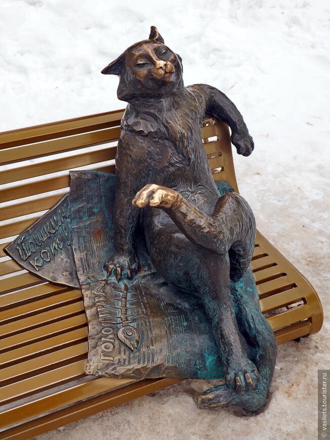 Знаменитый Йошкин кот!