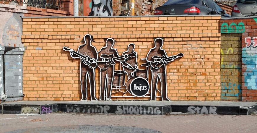 Памятник The Beatles в Екатеринбурге