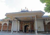 Ворота Блаженства