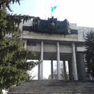 Военно-исторический музей Алма-Аты