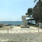 Пляж Амос ту Кампури