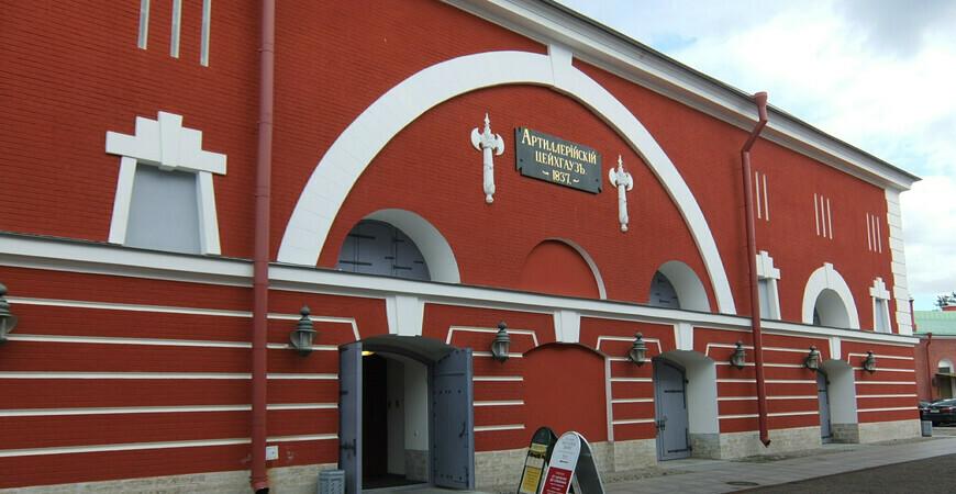 Музей истории денег в Санкт-Петербурге