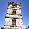 Мексиканский колорит на Майские праздники