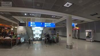 Аэропорт Франкфурта стал самым «полезным для здоровья» в мире