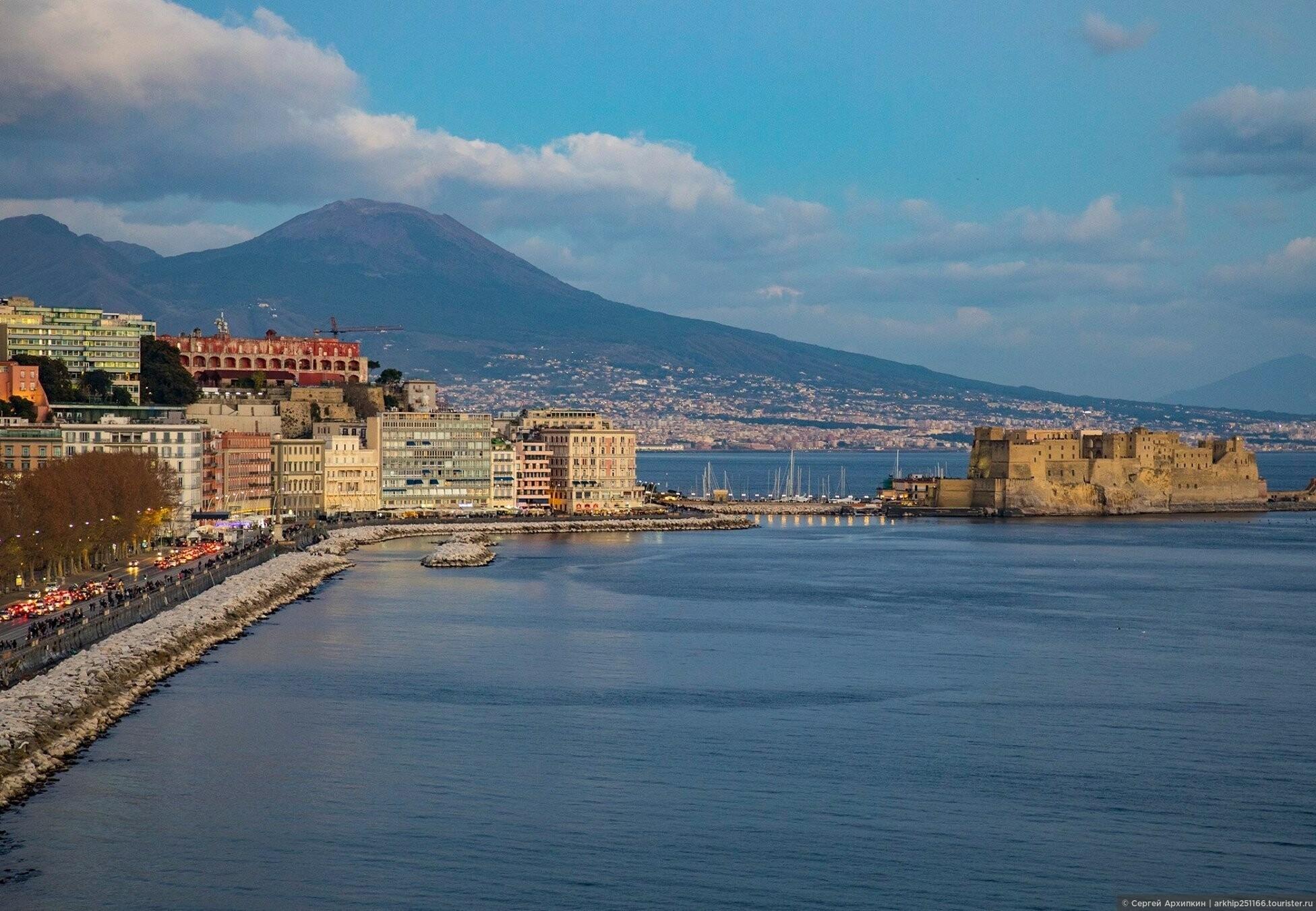 Мое первое самостоятельное путешествие — из Рима в Неаполь и Помпеи на один день