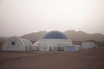 В Китае для туристов построили «Марсианскую деревню»