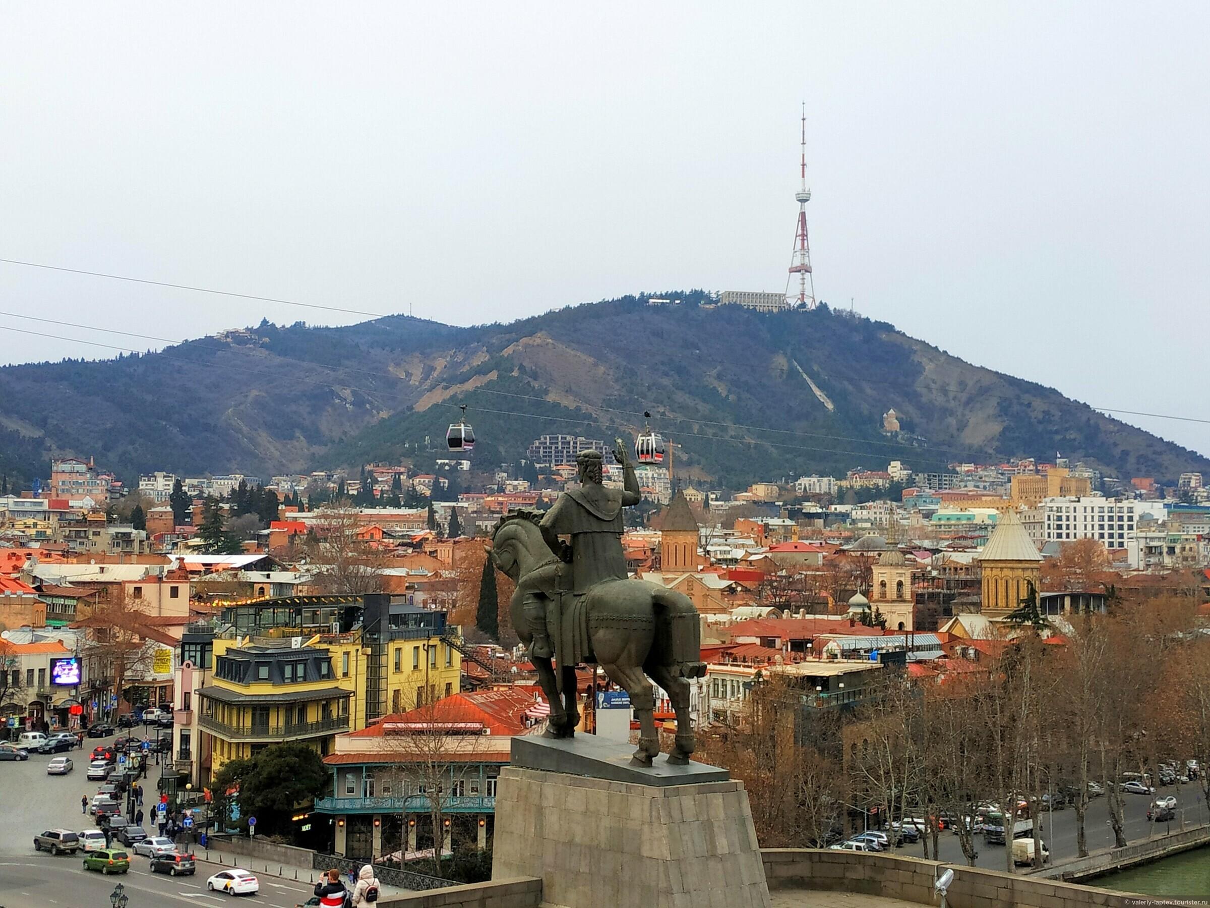 Грузия. День 1-ый: Начало знакомства с Тбилиси