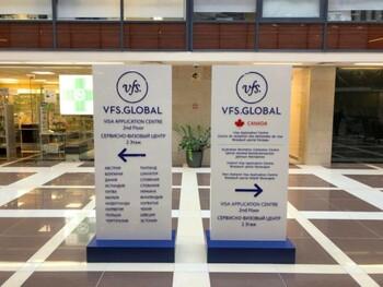 Завтра в Москве открывается объединенный визовый центр 24 стран