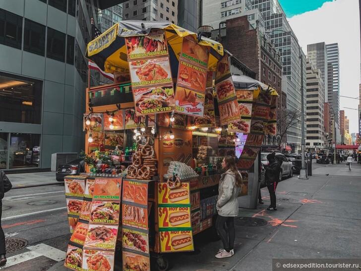 Уличная еда Нью-Йорка: «HALAL GUYS»