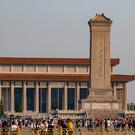 Площадь Небесного Спокойствия — Тяньаньмэнь