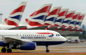 Самолёт British Airways по ошибке прилетел в Эдинбург вместо Дюссельдорфа