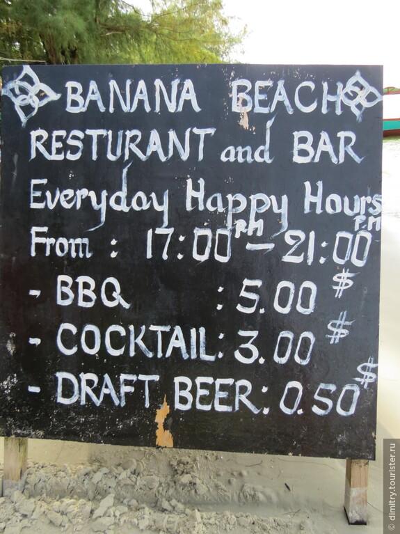 Что может быть лучше пива за полдоллара?