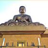 Будда Шакьямуни в Тхимпху, Бутан