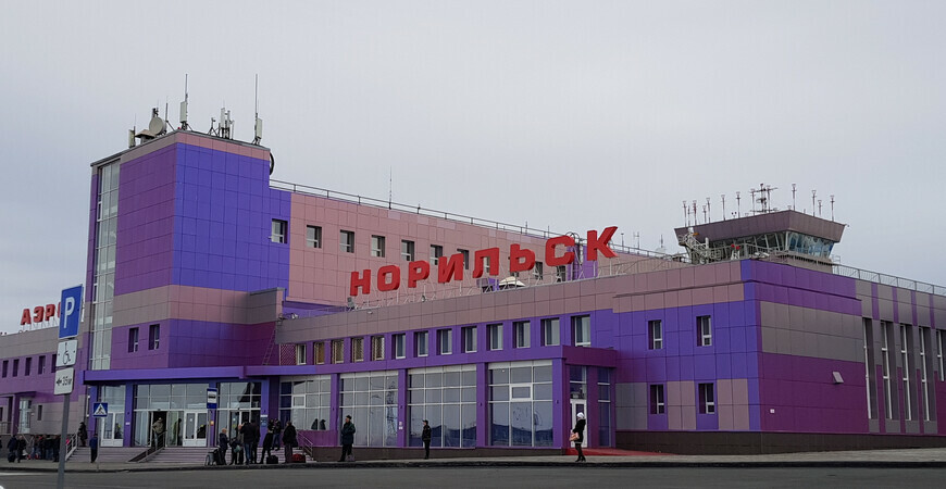 Аэропорт Норильска «Алыкель» имени Николая Урванцева