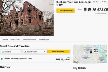 Крупный туристический сервис предлагает тур по Донбассу