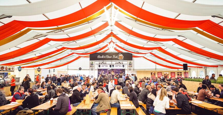 Пивной фестиваль в Праге (Český pivní festival)