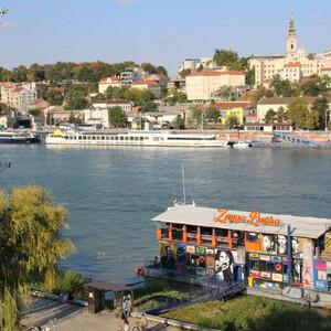 Белград. В устье Савы