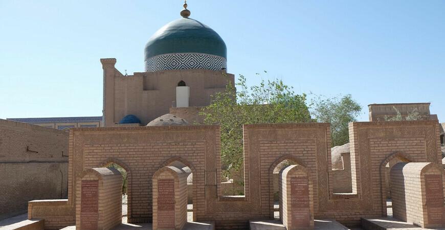 Комплекс зданий Пахлаван Махмуда