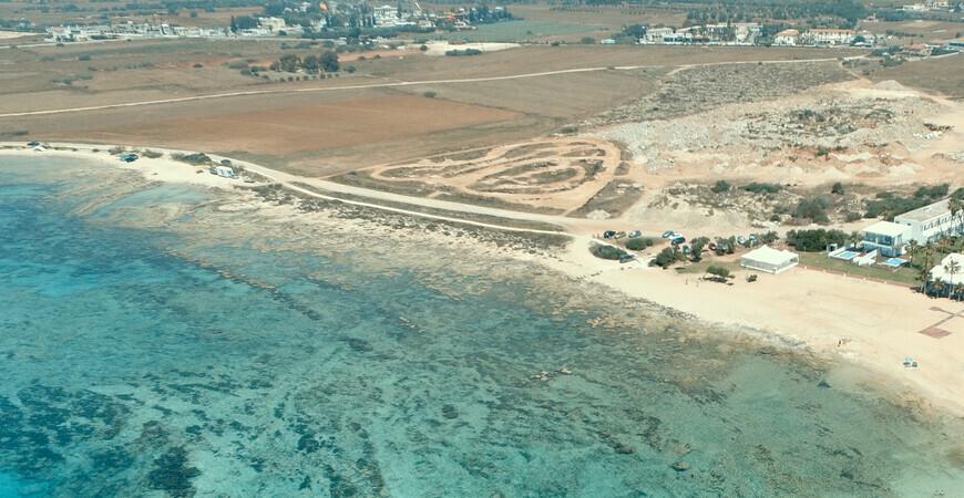 Пляж Зиатчи на Кипре