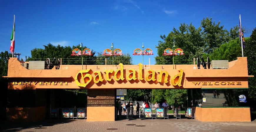 Парк развлечений Гардаленд в Италии