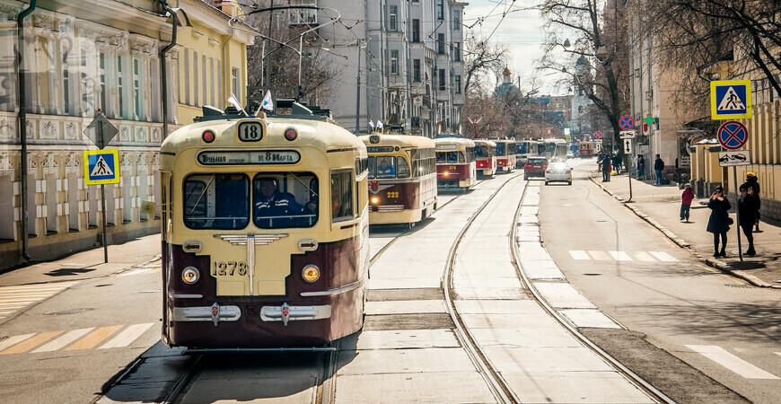 Парад трамваев в Москве в 2021 году