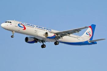 «Уральские авиалинии» отложили запуск рейсов в Индию