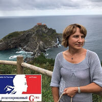 Эксперт Наташа Белоусова (NatachaBiarritz)