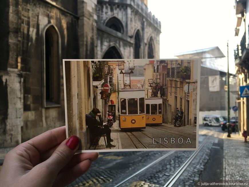 Традиционная открытка