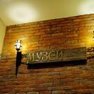 Музей средневековых пыток и наказаний в Калининграде